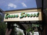 Green street, гостиница