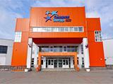 Северная звезда, дворец спорта